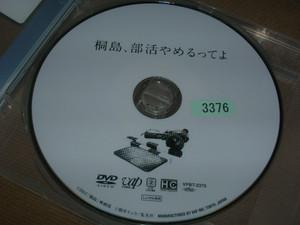 Dscn6776