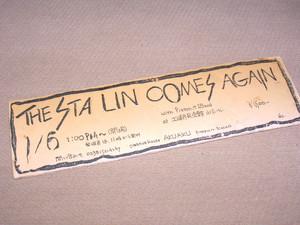 Dscn7325