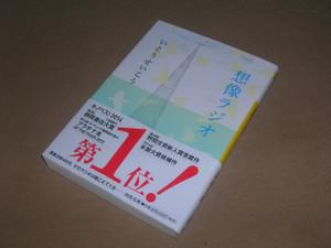 Dscn9079